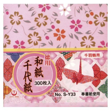 Origami Paper - Washi Chiyogami Style, 300 Sheets, 10 Designs - MINI Size (7.6cm Square)
