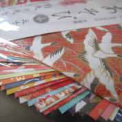 Japanese Mini Origami Paper Yuzen Washi Chiyogami Style 32 Sheets