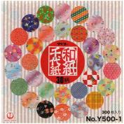 Washi Style Origami Paper, 300 Sheets, 30 Designs - Mini Size