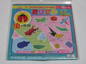 50s Japanese Origami Folding Paper Insect Set #0146