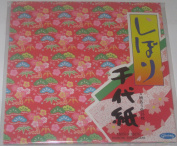 36s Japanese Origami Folding Paper-Chiyogami #9367