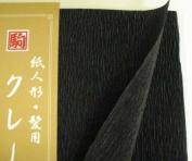 Japanese Black Crepe Craft Paper, Japanese doll hair paper, 5 sheets #N8361