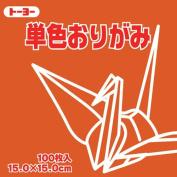 Toyo Origami Paper Single Colour - Reddish Brown - 15cm, 100 Sheets