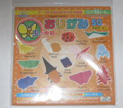 50s Japanese Origami Paper Bird Set