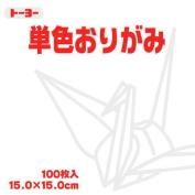 Toyo Origami Paper Single Colour - White - 15cm, 100 Sheets