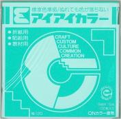 Single Colour Origami- Aqua C21