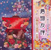 Origami Kimono Prints - 6 in (15 cm) 12 sheets