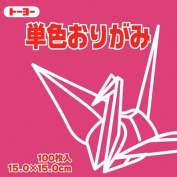 Toyo Origami Paper Single Colour - Deep Red - 15cm, 100 Sheets