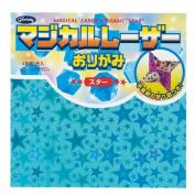 Magical Laser Origami Kit - Star