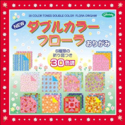 Origami Paper- 30 Colour Flora Box Set