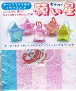 Origami - Washi Aurora Lucky Star Origami Paper