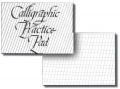 Inovart Calligraphy Practise Paper Pad