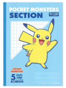 Pocket Monsters (Pokemon) 5mm Section Paper for Japanese Character Practise - Kanji Katakana