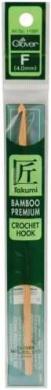 Clover Takumi Bamboo 3.75-mm Crochet Hooks, Size F