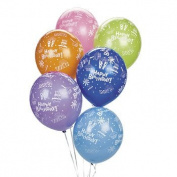 Birthday Celebration Latex Balloons - Birthday Supplies
