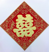 Chinese Fabric Double Happiness Character 36cm