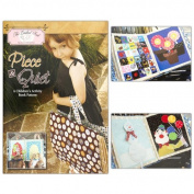 The Quilted Fish Piece & Quiet Children's Activity Book Pattern