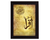 IQRA (QURAN 96:1).Traditional Arabic calligraphy. Overall frame size 15cm x 20cm . Ideal for most gifting occassions.