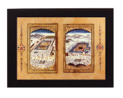 Miniature Painting of Mecca and Medina from a Book of Prayers. Overall frame size 20cm x 15cm . Ideal for most gifting occassions.