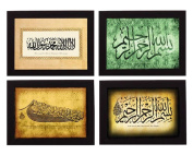 Save An EXTRA 15% On This Highly Affordable Set Of 4 Frames. Overall Individual frame size 15cm x 20cm . .Traditional Arabic calligraphy. Ideal for most gifting occassions.