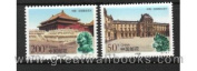 China Stamps - 1998-20 , Scott 2895-96 The Palace Museum and Louvre, complete set, MNH, F-VF