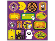 Best Creation Inc - Happy Haunting Collection - Halloween - Expressions - Die Cut Chipboard Pieces