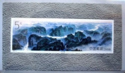China Stamps - 1994-18 , Scott 2537 Three Gorges of the Yangtze River S/S - MNH, VF