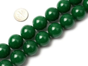 "18mm Round Dark Green Jade Beads Strand 15"" Jewellery Making Beads"