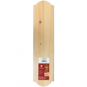 Walnut Hollow Wood Pine Innkeeper Signboard 15cm x 60cm