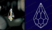 20mm Mini Drop Crystal Prisms #405-20 -Set of 10 Pc