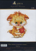 Alisa Needlecraft, Counted Cross Stitch Kit, My Love Is Beyond Words