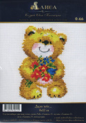 Alisa Needlecraft, Counted Cross Stitch Kit, I Give You This Gift