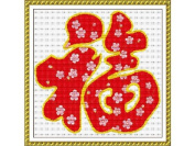 Happy Forever Cross Stitch, The Chinese style, The plum blossom blessing