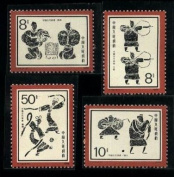 China Stamps - 1986, T113 , Scott 2070-73 Sports of Ancient China - MNH, VF