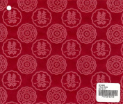 """TRUE RED - Flocked """"Double Happiness"""" Character Print Paper"""