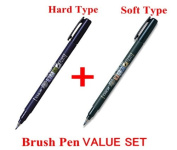 2Set X Tombow Fudenosuke Brush Pen - soft Type & Hard Type 2 Pens Arts Value set
