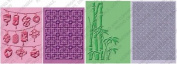 Provo Craft Cuttlebug Embossing Folders, Oriental Weave