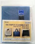 Sashiko Two-Way Kit for Mini-Tote or Cafe Apron