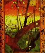 Art Needlepoint Japonaiserie Flowering Plum Tree (after Hiroshige) by Van Gogh
