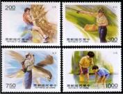 Taiwan Stamps : 1991,Taiwan stamps TW S297 Scott 2807-10 Outdoor Activities, MNH-VF, flesh dealer stocks