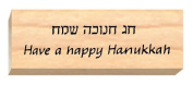 Ruth's Jewish Stamps Wood Mounted Rubber Stamp - Happy Hanukkah