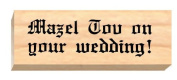 Ruth's Jewish Stamps Wood Mounted Rubber Stamp - Wedding Wishes