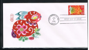 1999 -The 7th USA Lunar Stamp for The Year of the Rabbit First Day Cover-Cachet by Handmade Paper-Cut