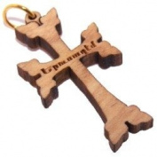 Armenian Olive wood Cross Laser Pendant