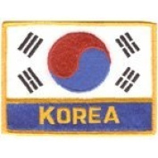 Deluxe Korean Flag Rectangular Patch