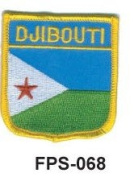 5.1cm - 1.3cm X 2-3/4 Flag Embroidered Shield Patch Djibouti