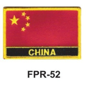 5.1cm - 1.3cm X 7.6cm - 1.3cm Flag Embroidered Patch China