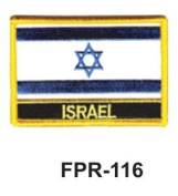 5.1cm - 1.3cm X 7.6cm - 1.3cm Flag Embroidered Patch Isreal