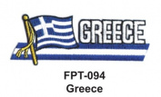 2.5cm - 1.3cm X 10cm - 1.3cm Flag Embroidered Patch Greece