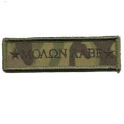 Multicam Molon Labe Morale Tactical Patch